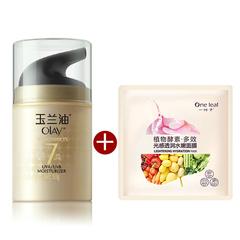 玉兰油多效修护防晒霜嫩白保湿乳液防晒隔离