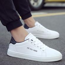 秋季白鞋运动休闲平底板鞋韩版潮流小白潮鞋百搭男鞋社会精神小伙