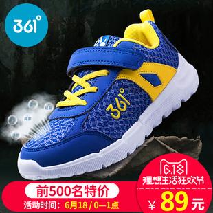 正品折扣网:361童鞋 男童中大童运动鞋网面款夏季小孩子跑步鞋透气儿童运动鞋