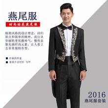 演出服男司仪歌手男装 燕尾服男主持人礼服西服套装 黑色蕾丝男士