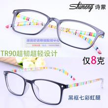 诗蒙代购韩国TR90超轻超弹眼镜架柳钉设计细腿眼镜框可配近视眼镜