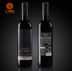 意大利原装进口干红葡萄酒聚会婚宴红酒Marco Maci送礼高档红酒