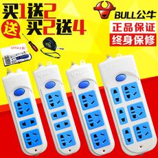 公牛插座插排插板 电源开关插线板无线接线板多用拖线板2/3/4/6位
