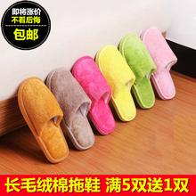 女居家卧室内软底木地板情侣冬天无声毛毛绒家居家用男 冬季棉拖鞋