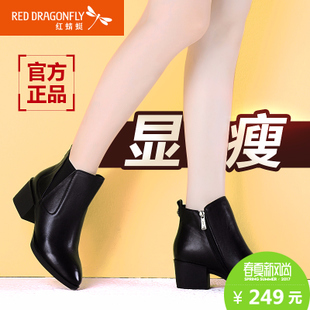红蜻蜓女靴真皮短靴春秋裸靴短筒尖头高跟粗跟头层牛皮单靴女鞋子