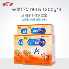 美赞臣奶粉3段1200g*4盒装安儿宝A+ 幼儿配方奶粉适用于1-3岁宝宝