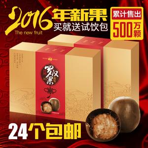 龙脊大罗汉果 罗汉果茶批发 广西桂林永福特产 24个大果包邮罗汉果