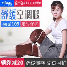 电热护膝护膝保暖男女士老寒腿膝盖理疗仪护膝护腰电加热艾灸护膝