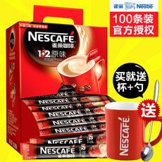 送杯勺】Nestle雀巢1+2原味三合一速溶咖啡 100条装咖啡粉纯1500g