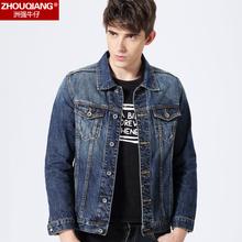 男士牛仔外套男韩版潮流修身帅气长袖复古春秋季上衣服夹克牛仔衣