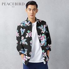 太平鸟男装七分袖衬衫 春季修身时尚都市中袖衬衫男潮 B2CB52721