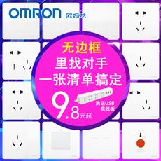 欧姆龙五孔插座面板带开关usb一开单控双控墙壁家插座用 16a空调