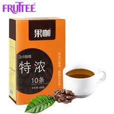 泰国正品进口速溶特浓咖啡 三合一咖啡10条盒咖啡