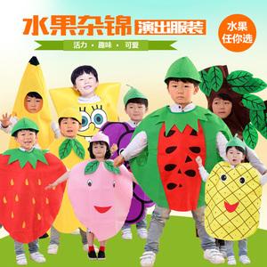 水果服装儿童表演服环保服装时装秀蔬菜六一节亲子装圣诞节演出服儿童表演服