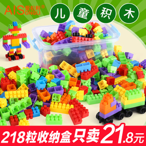儿童颗粒塑料积木拼装插3-6周岁1-2幼儿园宝宝男女孩益智玩具批发拼装玩具