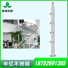 专业生产不锈钢立柱、不锈钢扶手 精品加工 非标定制