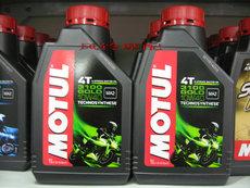 新包装 正品行货法国 摩特MOTUL 3100 机油 15W50 10W40