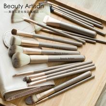 美丽工匠化妆刷套装 动物纤维毛18支彩妆工具全套便携影楼