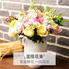 花美家鲜花包月套餐每一周一花家庭订阅上海鲜花速递同城北京深圳
