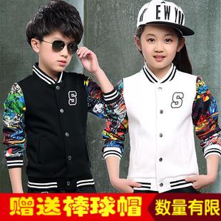 新款童装男童春款套装运动服中大童秋款女童棒球服儿童春装两件套