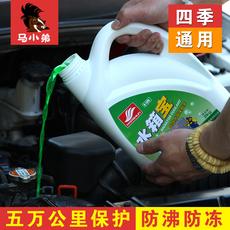好顺 汽车防冻液绿色水箱宝通用2KG发动机冷冻冷却液汽车用品超市