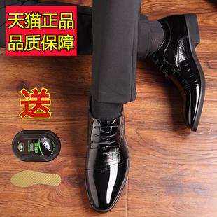 春秋尖头男鞋英伦商务皮鞋正装皮鞋内增高6cm青年漆皮结婚鞋亮皮