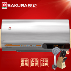 Sakura/樱花 SEH-6035A 智能语音电热水器60L 即热式电热水器包邮