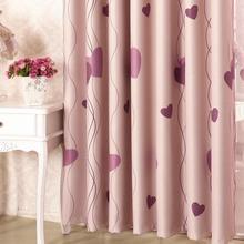 全遮光窗帘布料成品现代简约欧式客厅卧室落地窗飘窗婚房定制加厚