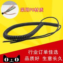 伸缩弹簧电线PU弹簧线螺旋电线2芯3芯4芯10芯16芯19芯电子手轮线