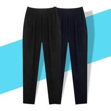 胖mm夏装九分裤女加肥加大胖妹妹裤子新款2017大码女装藏肉哈伦裤