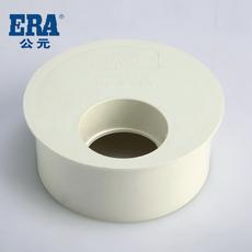 ERA公元PVC-U管排水管 管材管件 异径管接 补芯  国标生产
