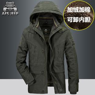 AFS JEEP棉衣加绒加厚棉服可脱卸内胆棉衣男士大码休闲保暖外套潮