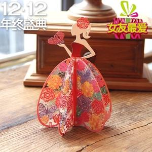 韩国精美3D立体贺卡生日感恩节礼服女孩定制创意明信片商务定制贺卡定制