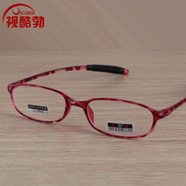 TR90老花镜 包邮 男女老花眼镜品牌超轻树脂镜片帅迪老花眼镜