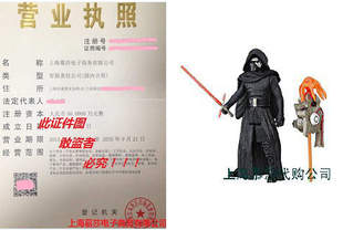 企业代购Star Wars The Force Awakens Kylo Ren Figure