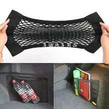 汽池术贴网兜后备箱收纳整理通用池诖⑽锿袋车载置物汽车用品