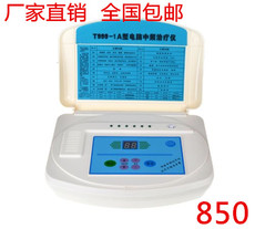 体健电脑中频治疗仪T999-1A型热透型理疗仪T999-IA骨质增生电疗仪