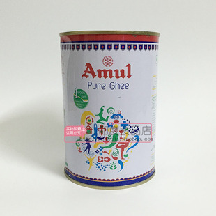 印度酥油indian food AMUL PURE GHEE 醇牛油 酥油