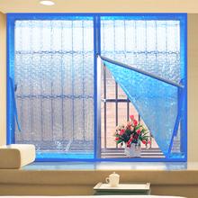 拉链保暖窗帘密封窗户防风冬季卧室隔断加厚空调保温塑料空调门帘