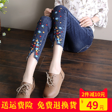 刺绣牛仔裤女士春夏季学生薄款九分裤修身弹力大码显瘦小脚裤子潮