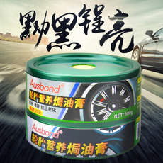 汽车轮胎蜡光亮翻新剂防水老化保护油去污上光釉车胎宝清洗保养膏