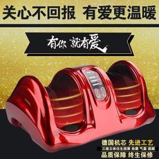 路奈脚底按摩器加热足底按摩器多功能腿部按摩器脚部足疗机按摩仪