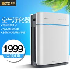 亚都净化器家用卧室空气净化器除甲醛PM2.5雾霾烟尘KJ455G-S4