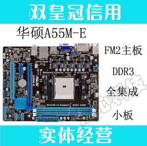 品牌名称: asus/华硕f1a55-mlxplusa55主板