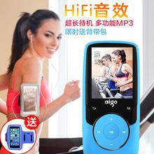 爱国者蓝牙mp3播放器有屏迷你可爱学生随身听插卡mp4音乐跑步运动