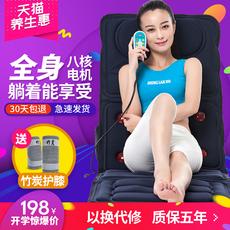多功能按摩床垫电动按摩椅垫全身按摩垫老人保健器材家用按摩靠垫