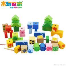 正品38粒积木质儿童益智区缤纷多彩森林动物串珠幼儿园中小班玩具