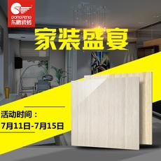东鹏瓷砖 意大利木纹YG803902 抛光砖玻化砖客厅地砖卧室地砖800