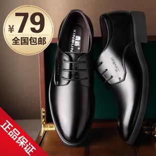冬季新款男士皮鞋男鞋韩版加绒商务英伦黑色休闲真皮正装鞋子男潮