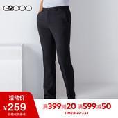 青年直筒西裤 西服裤 正装 子男士 G2000商务男装 修身 职业长裤